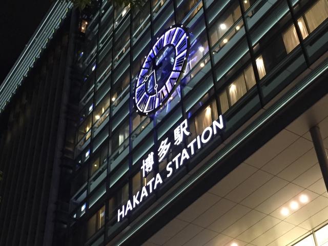 全国ブロック別の地価形成動向。その2・福岡エリア――博多駅周辺でのホテル・再開発事業の活発化で、地価上昇が加速――